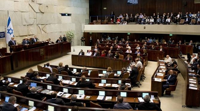 İsrail milletvekililerinden Ermeni Soykırımı'nı tanıma girişimi