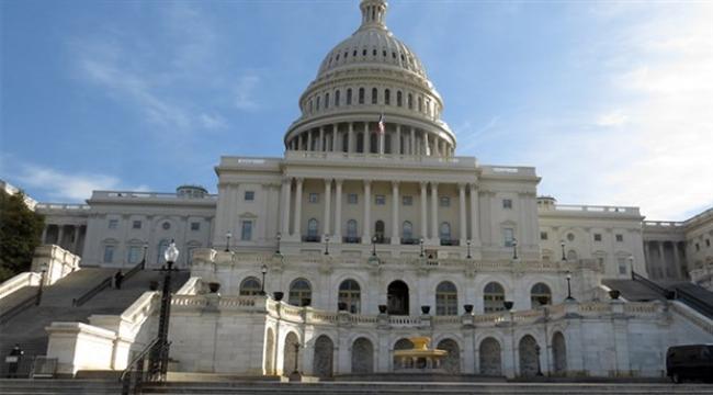ABD Senato'su 'Ermeni soykırımı' tasarısını kabul etti