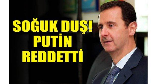 Rusya Esad'ın S-300 talebini reddetti